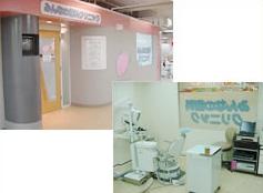 みんなの歯科クリニック(藤沢市)